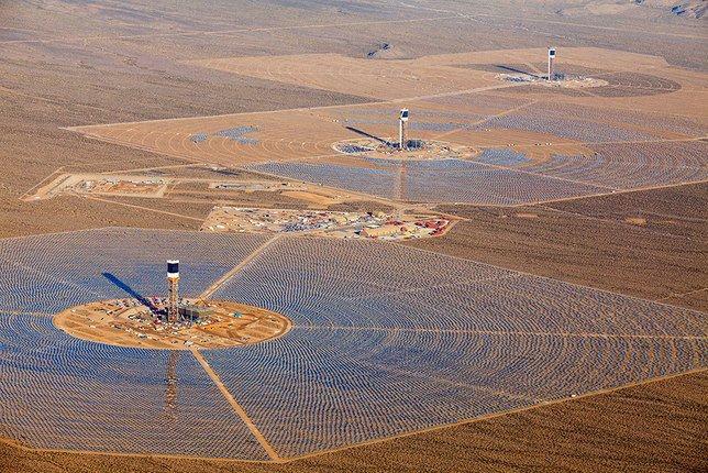 Parc solar cu turnuri turbine pe aburi