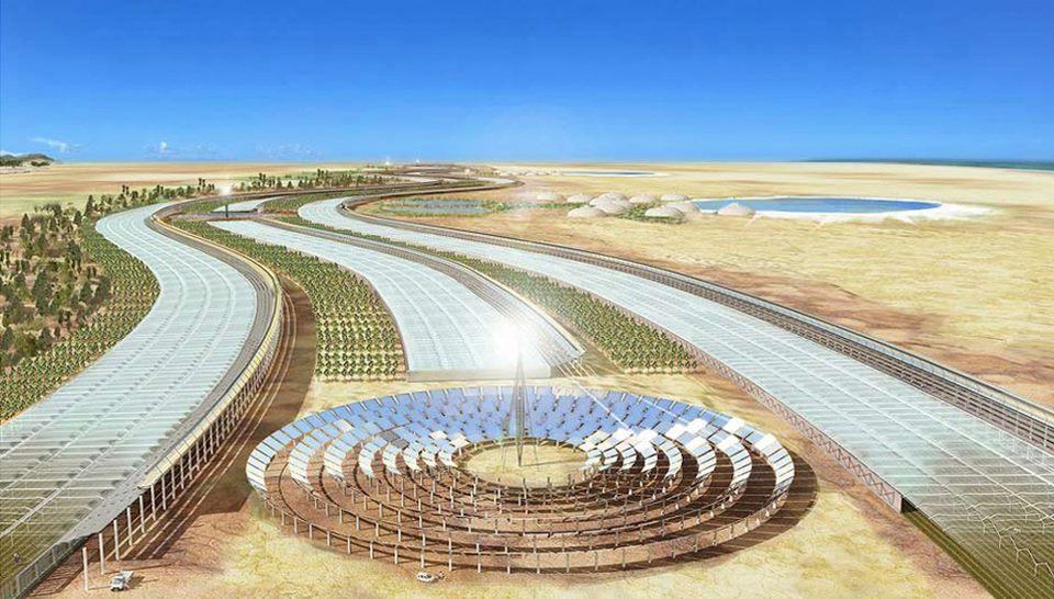 Parc solar fotovoltaic