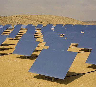 Parc solar in desert