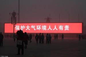 China smog 01