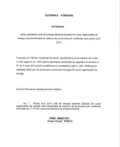 Legea 23 2014