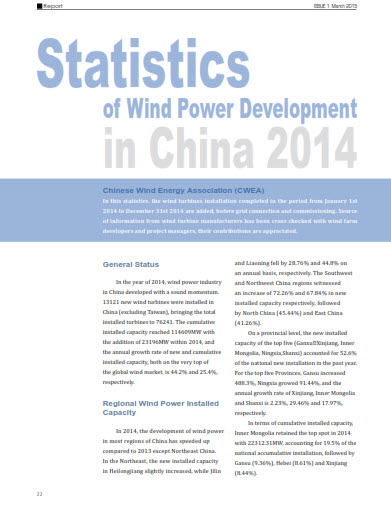 Statistics of wind power development in China 2014 01